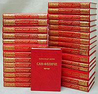 Александр Дюма. Собрание романов (комплект из 29 книг)