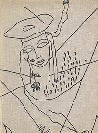Федерико Гарсиа Лорка. Об искусстве