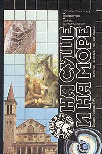 �� ���� � �� ����. 1989