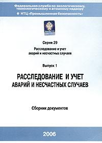 Заявление о государственной регистрации