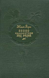 80000 ���������� ��� �����