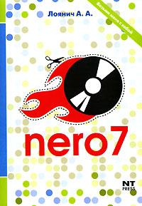 Nero 7 ( 5-477-00671-4 )