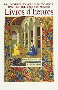 Enluminures francaises du XV-e siecle dans les collections de Moscou livres d'heures