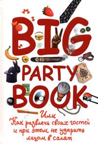 Big Party Book, ��� ��� �������� ����� ������ � ��� ���� �� ������� ����� � �����