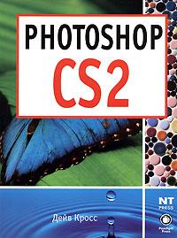 Photoshop CS2 ( 5-477-00537-8, 5-321-33704-2 )
