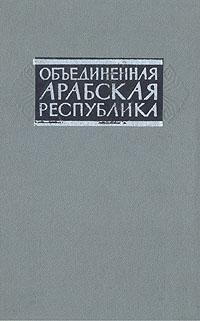 Книги нашего детства Мирон Петровский