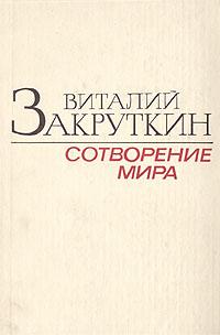 ���������� ����. � ���� ������. ����� 3
