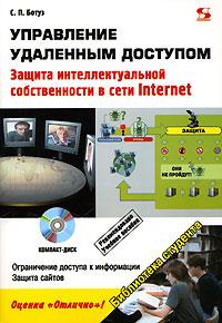 ���������� ��������� ��������. ������ ���������������� ������������� � ���� Internet (+ CD-ROM)