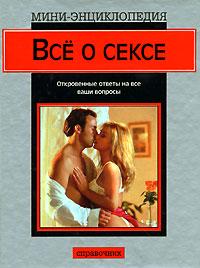 seksualnie-pohozhdeniya-saakashvili