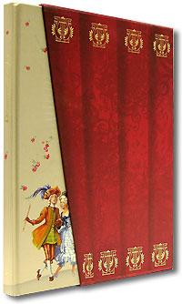 Волшебная флейта (подарочное издание)