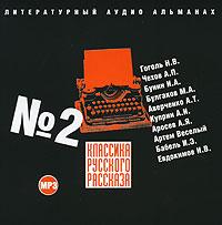 �������� �������� ��������. ������ 2 (���������� MP3)