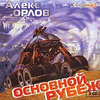�������� ����� (���������� MP3 �� 2 CD)