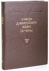 ������� �������������� ����� (XI-XIV). ��� 2