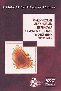 ���������� ��������� �������� � �������������� � �������� �������� (+ CD-ROM)