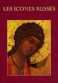 Les icones Ruses / Иконы царских изографов. Открытки