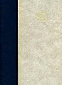 Большая Российская энциклопедия в 30 томах. Том 7. Гермафродит-Григорьев