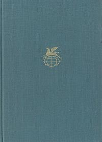 Генрих Гейне. Стихотворения. Поэмы. Проза