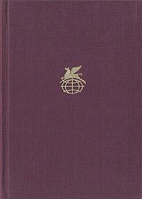 Бертольд Брехт. Стихотворения. Рассказы. Пьесы