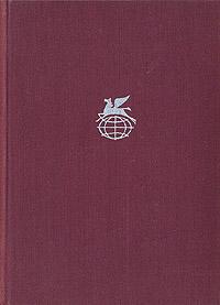 Роберт Бернс. Стихотворения. Поэмы. Шотландские баллады