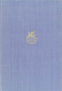 Поэзия английского романтизма XIX века