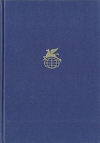Ирано - таджикская поэзия