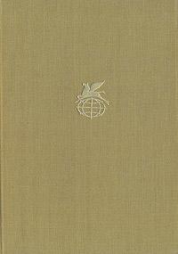 А. Твардовский. Стихотворения. Поэмы
