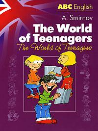 The World of the Teenagers / Мир молодых