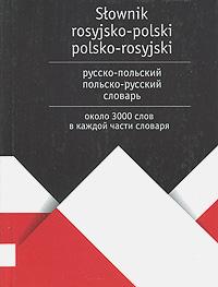 Stownik rosyjsko-polski polsko-rosyjski / Русско-польский польско-русский словарь