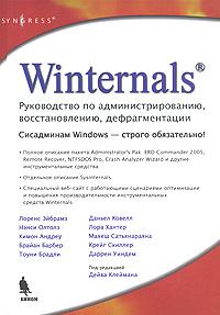 Winternals. Руководство по администрированию, восстановлению, дефрагментации ( 978-5-9518-0201-9, 1-59749-079-2 )