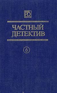 ������� �������� 6