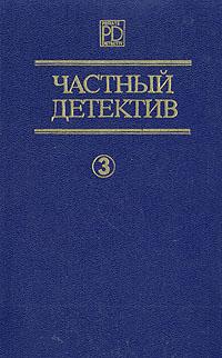 ������� �������� 3