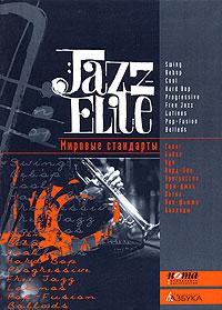 Jazz Elite. ������� ���������
