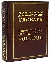 http://static.ozone.ru/multimedia/books_covers/1000605342.jpg