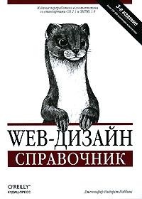 Web-������. ����������