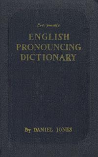 Словарь английского произношения / Everyman's English Pronouncing Dictionary
