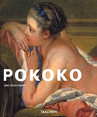 Рококо ( 978-5-9794-0065-5 )
