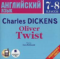 Oliver Twist (аудиокнига MP3)