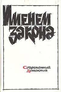 ������ ������. ����������� ��������� ��������. 1990
