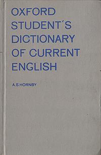 Oxford student's Dictionary of Current English/Учебный словарь современного английского языка
