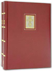 Закон Божий (подарочный комплект из 2 книг)