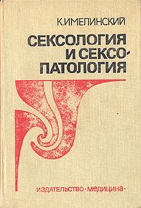 parfyumeriya-zhenskaya-meri-key