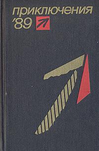 ����������� 1989