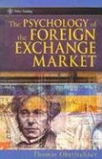 Национальный валютный рынок