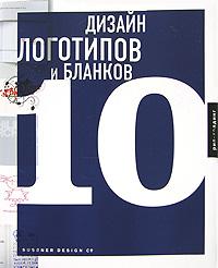 ������ ��������� � ������� 10