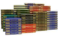Библиотека Сойкина - Комплект из 147 книг