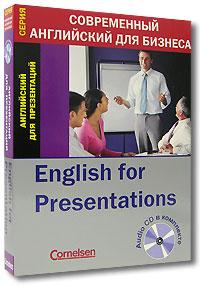 Английский для презентаций / English for Presentations (+ CD). Марион Грюсендорф
