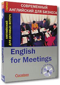 English for Meetings. Английский для деловых встреч (книга + CD). Кеннет Томпсон