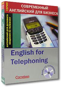 Английский для телефонных переговоров / English for Telephoning (+ CD). Давид Гордон Смит