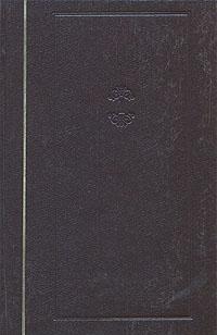 Энциклопедический словарь Ф. А. Брокгауза и И. А. Ефрона. Том 1