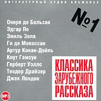 �������� ����������� ��������. ������ 1 (���������� MP3)